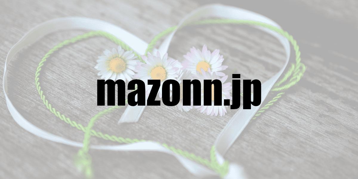 mazonn.jp