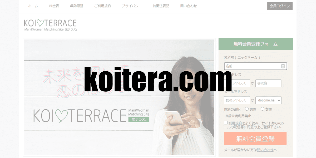 koitera.com