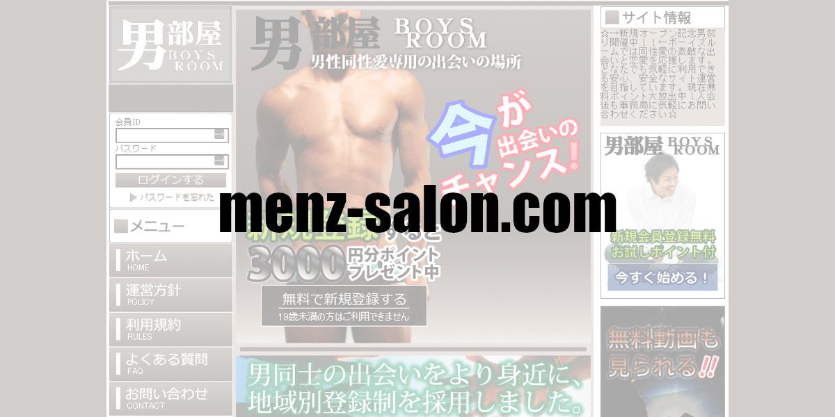 menz-salon.com