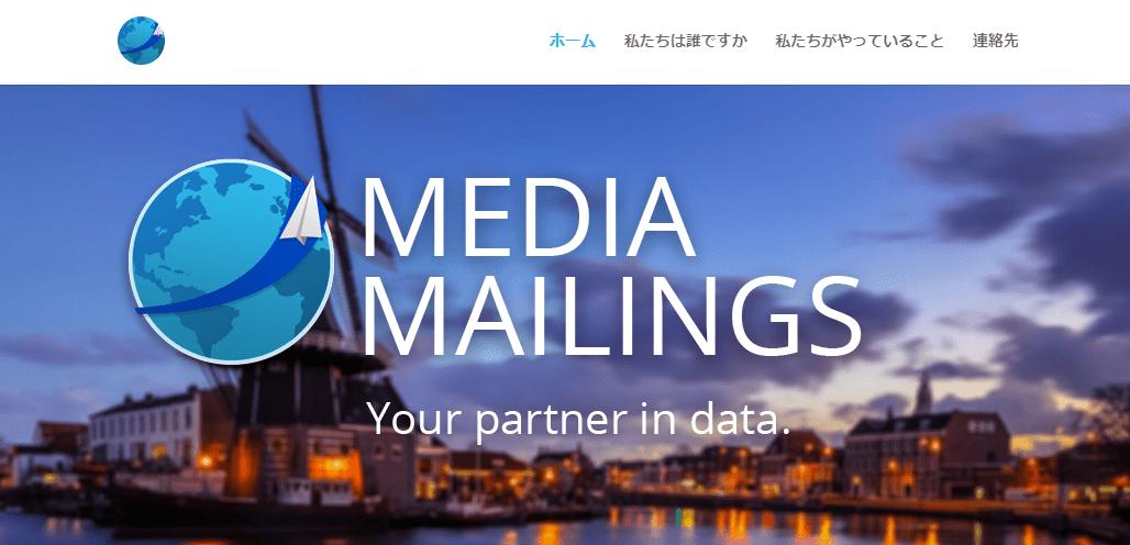 Mediamailings