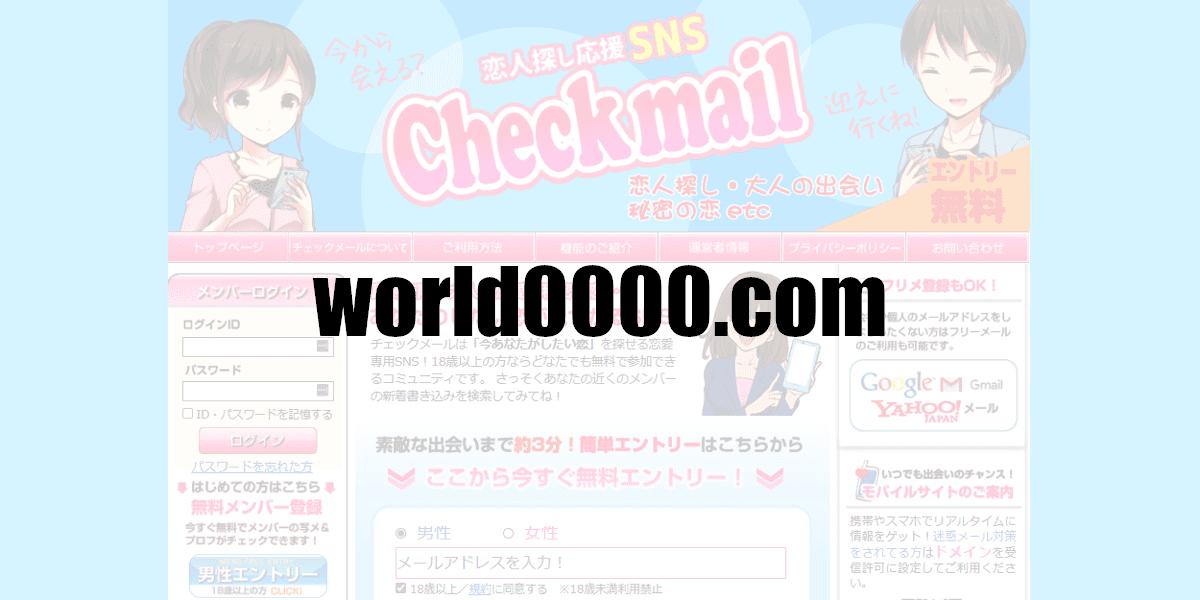 world0000.com