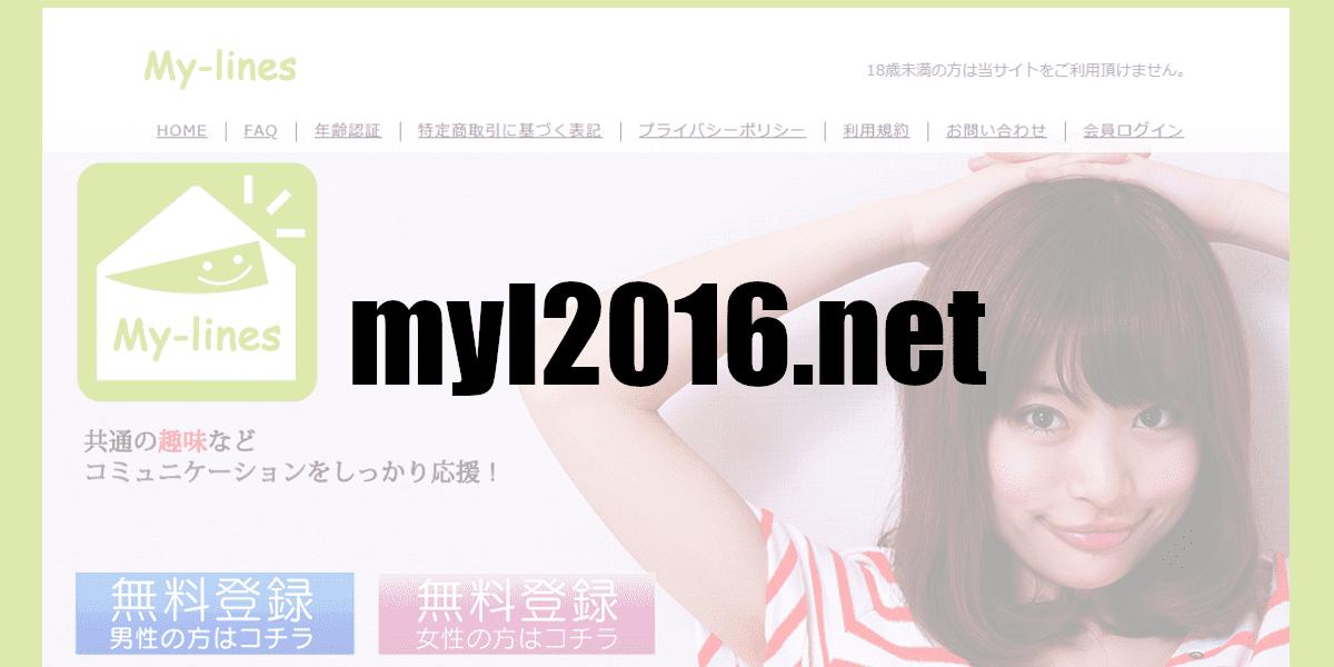 myl2016.net