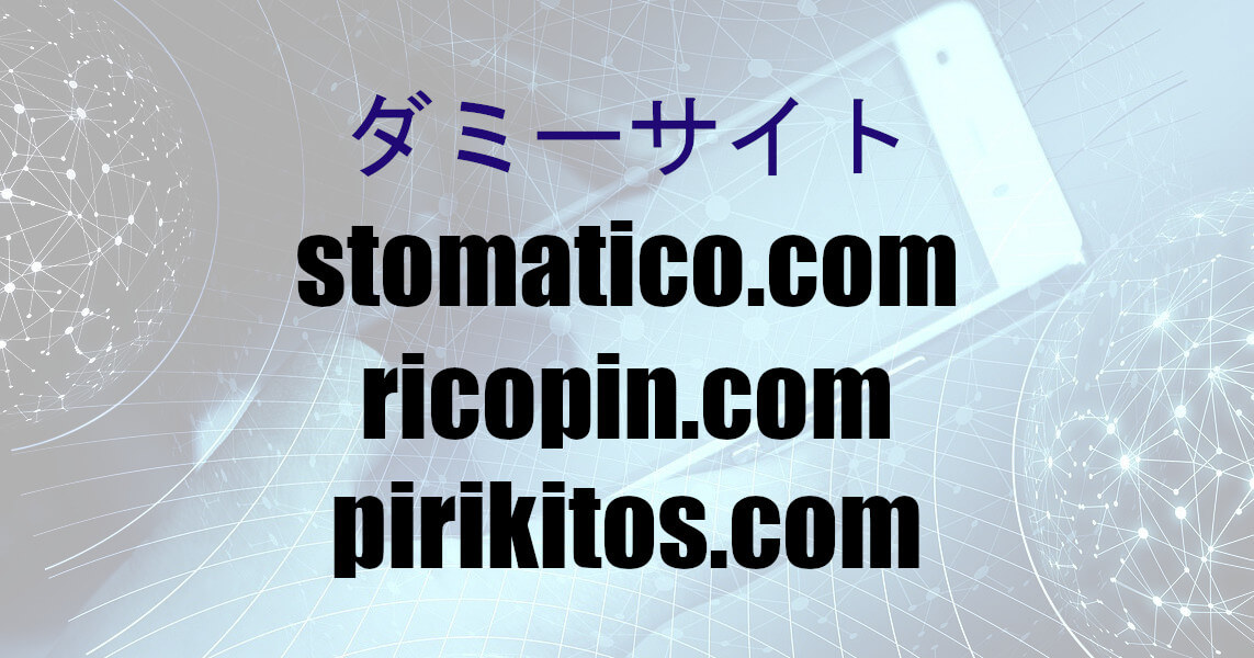pirikitos.com