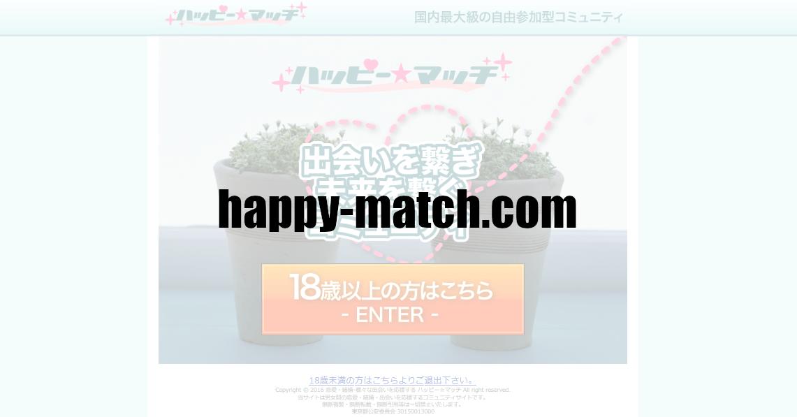 happy-match.com