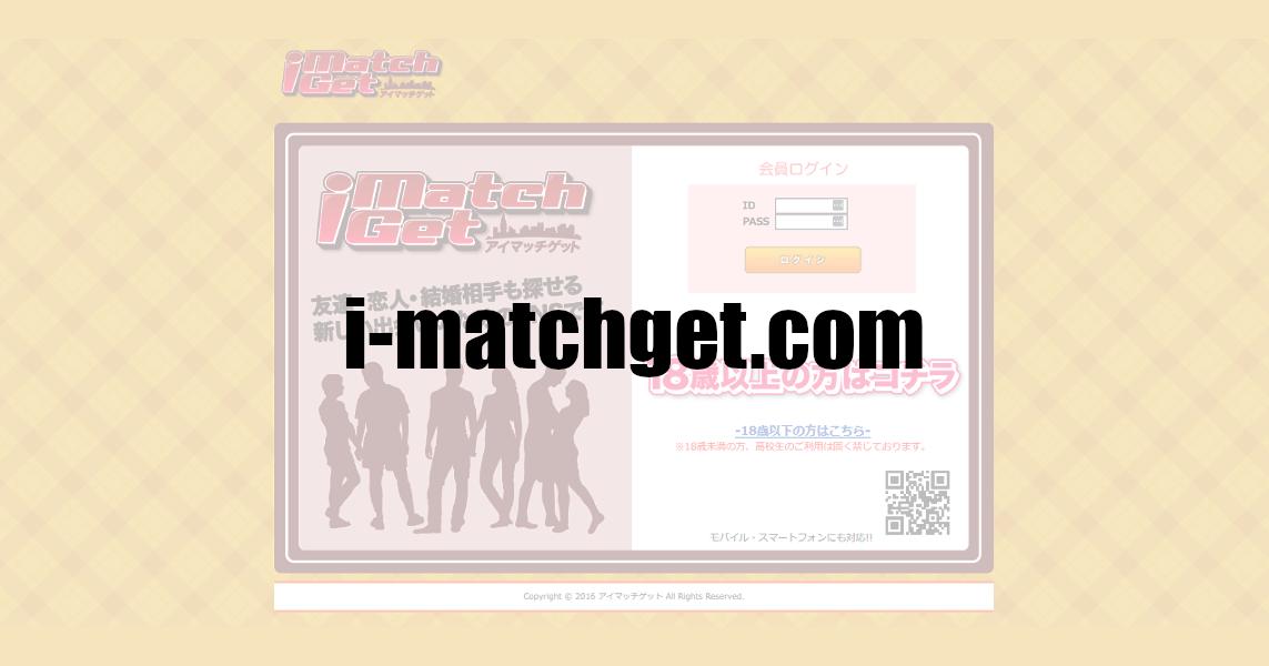 i-matchget.com