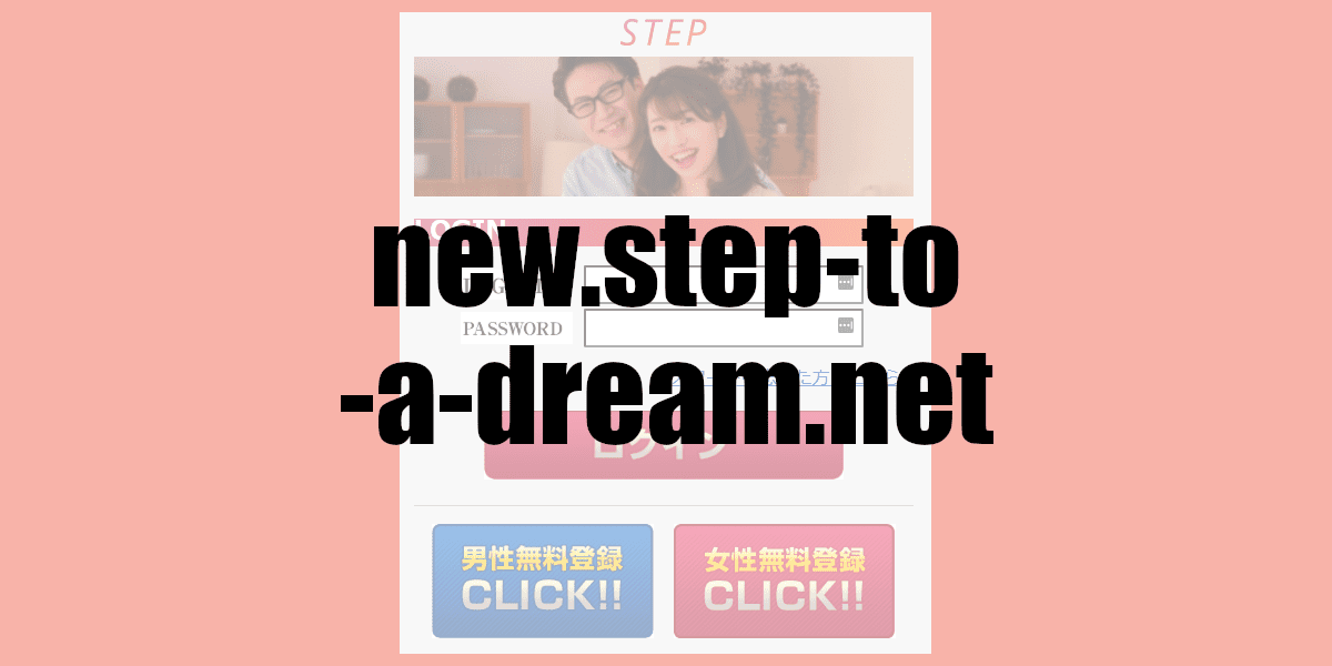 new.step-to-a-dream.net
