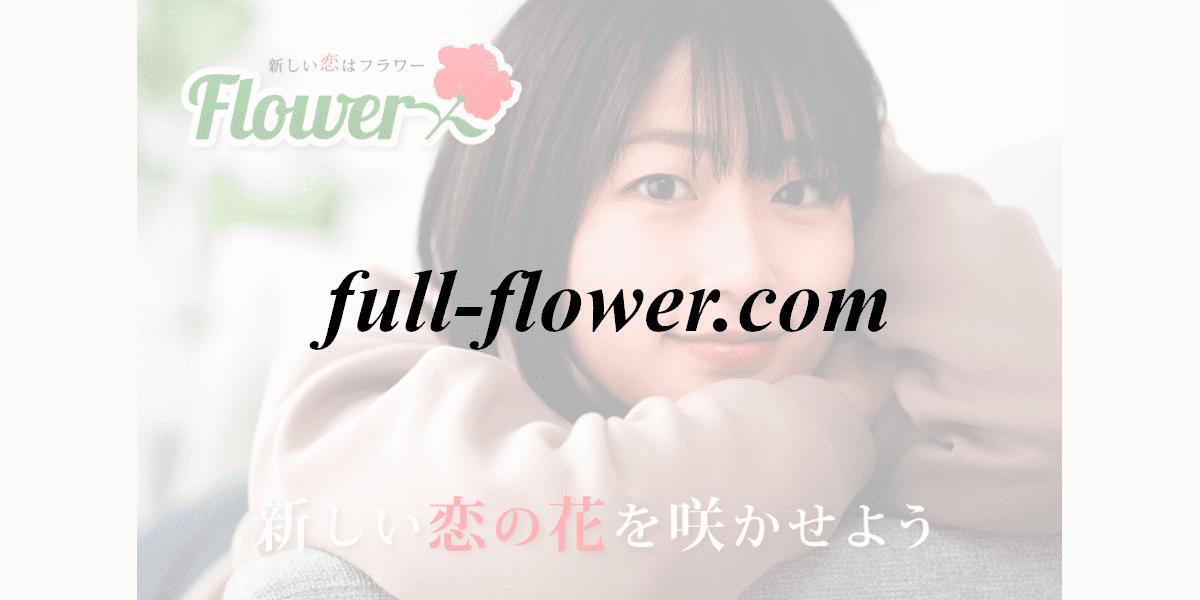 fullbloom-flower.com