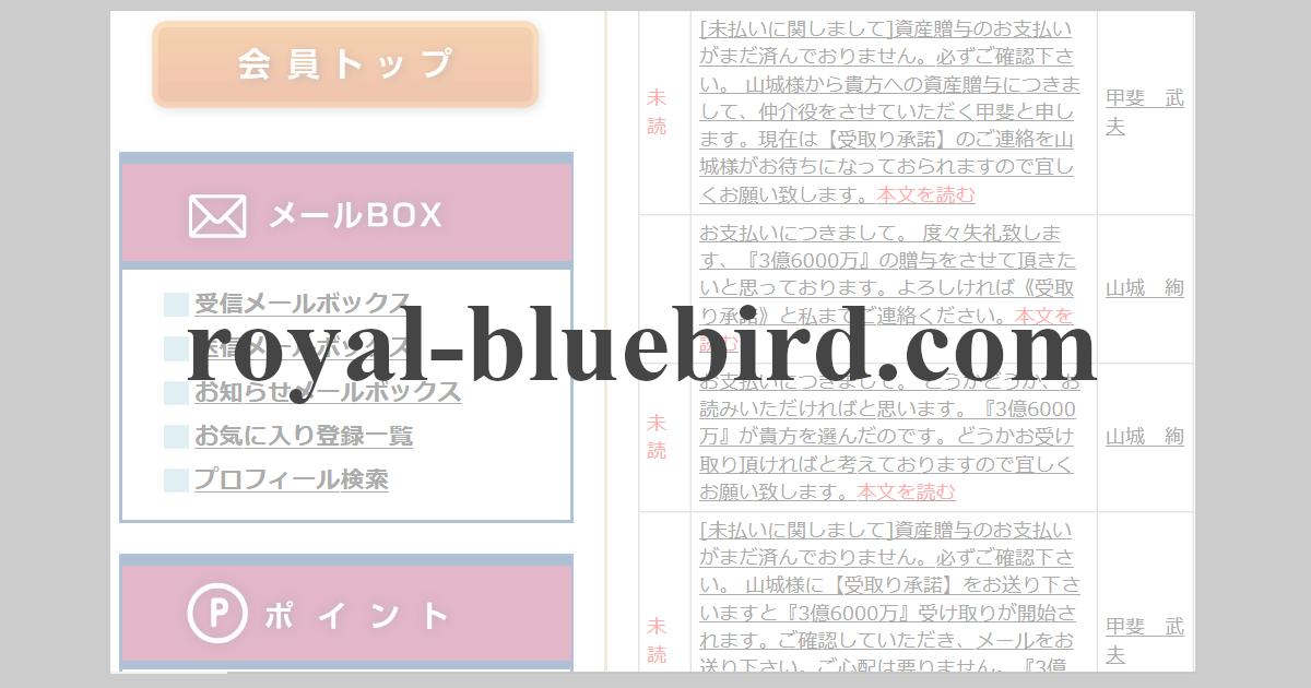 royal-bluebird.com