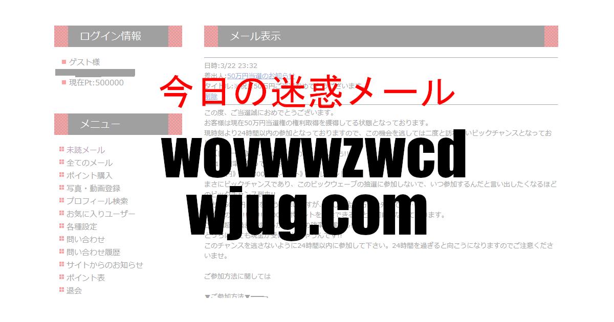 wovwwzwcdwjug.com