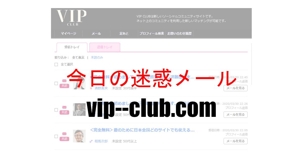 vip--club.com
