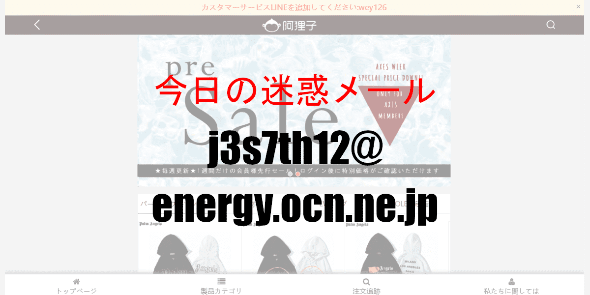 j3s7th12@energy.ocn.ne.jp