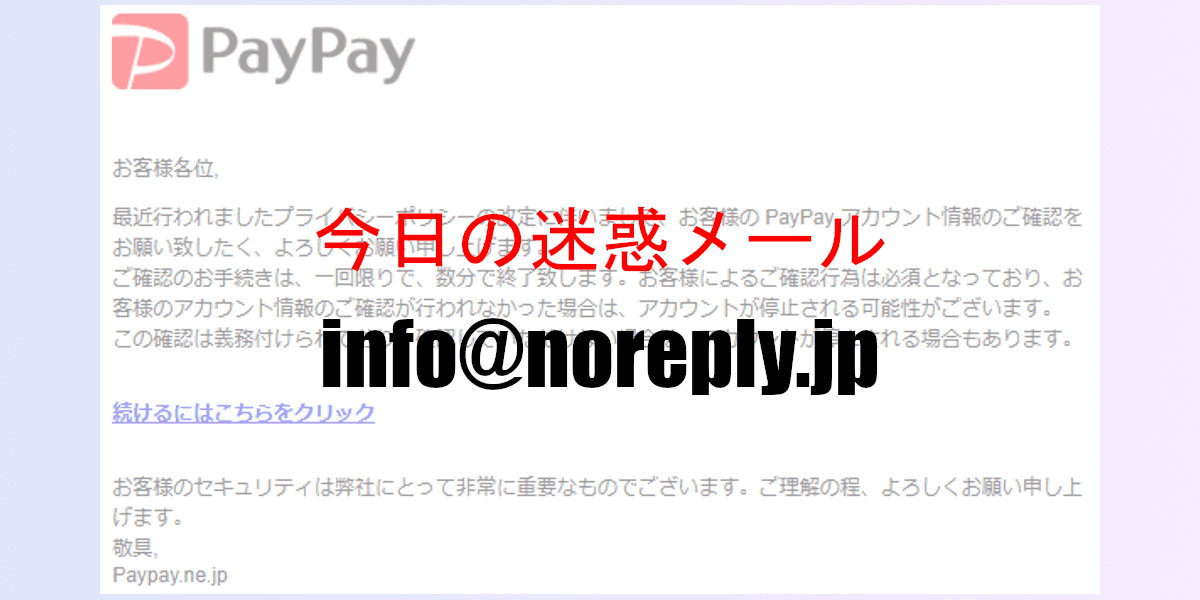 info@noreply.jp