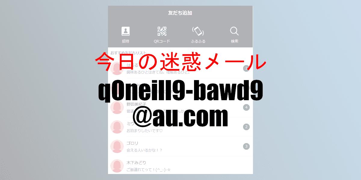 qOneill9-bawd9@au.com