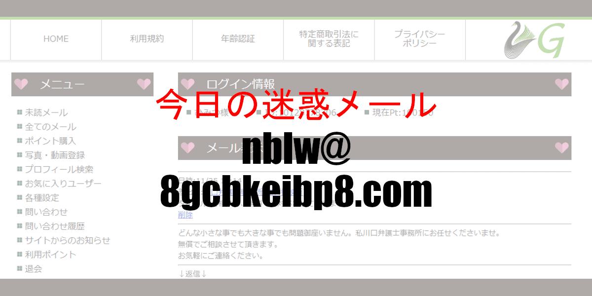 nblw@8gcbkeibp8.com