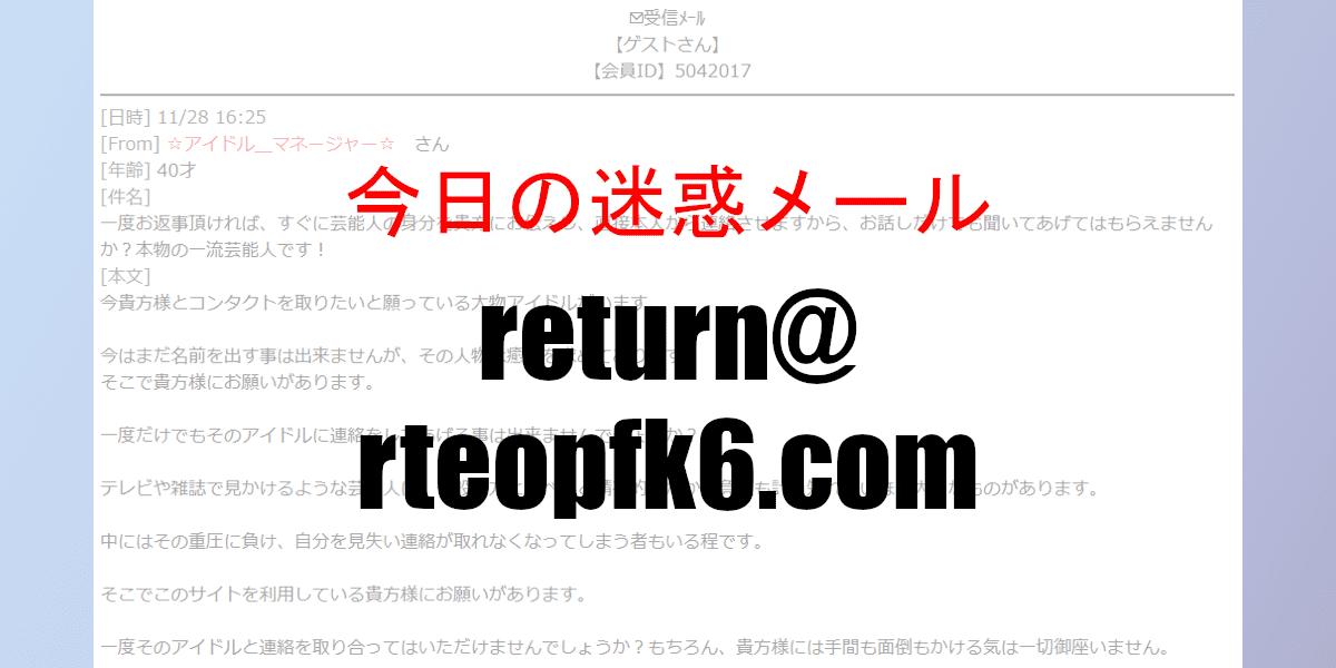 return@rteopfk6.com
