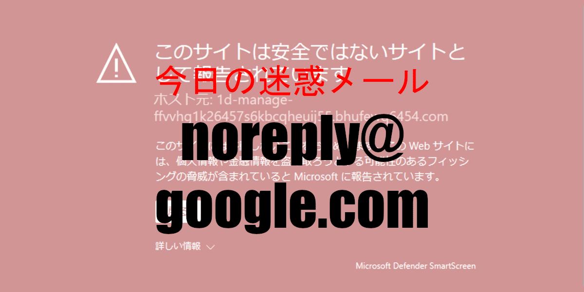 noreply@google.com