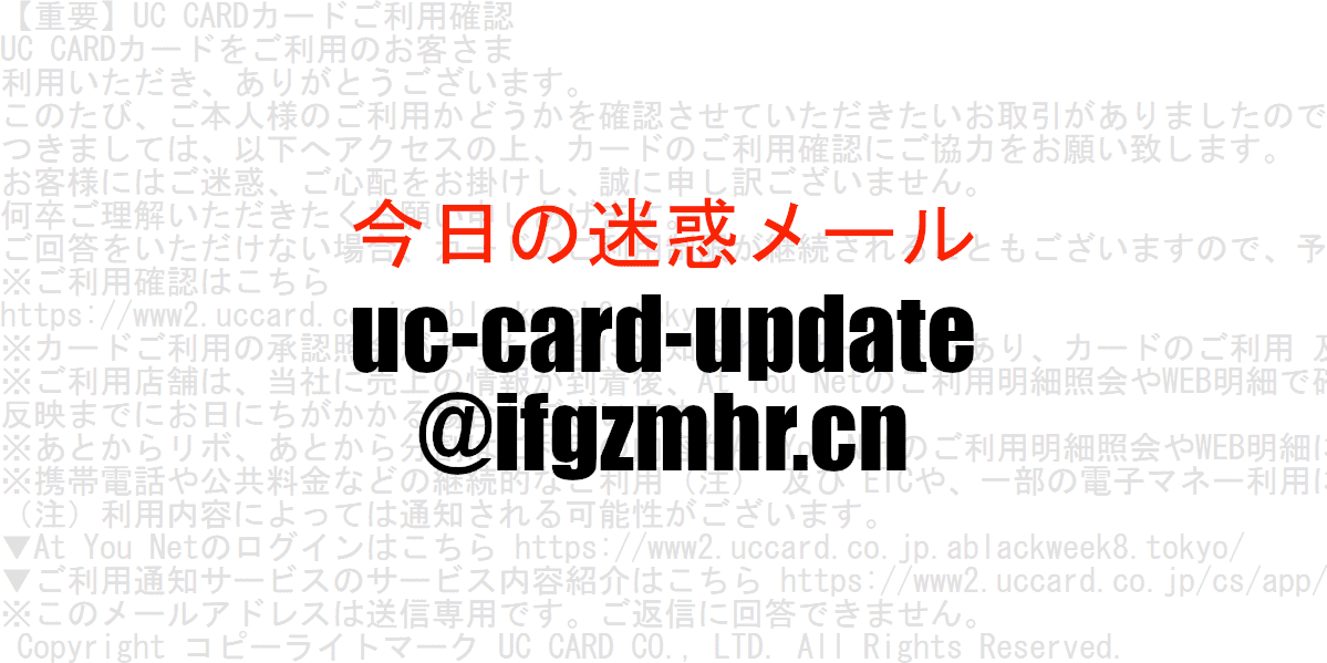 uc-card-update@ifgzmhr.cn