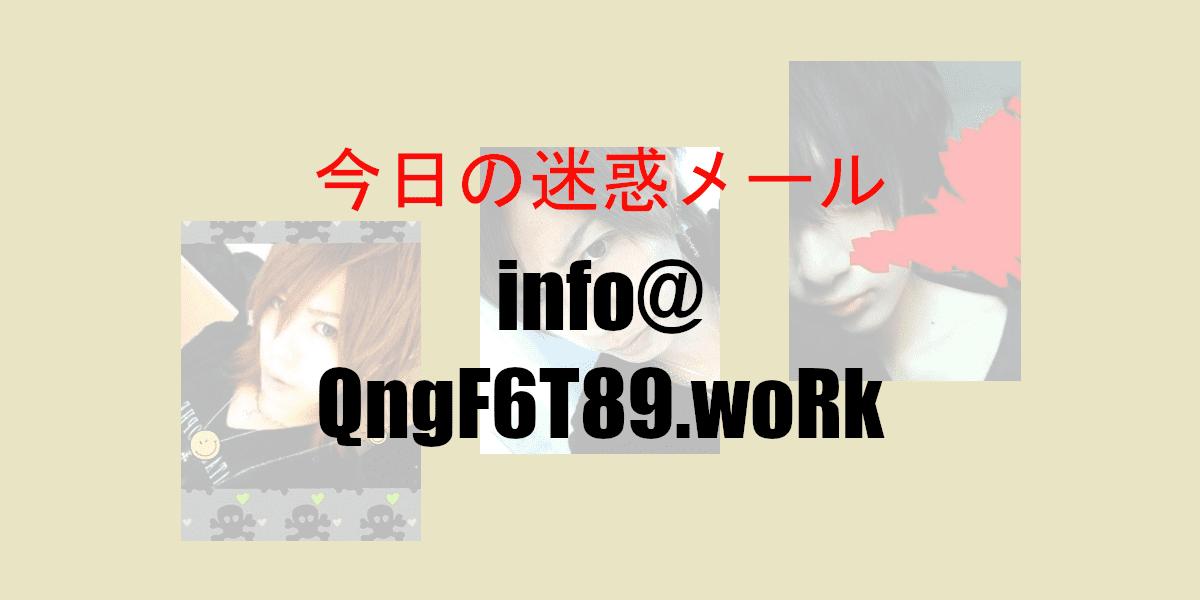 info@QngF6T89.woRk