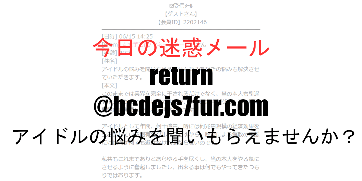 return@bcdejs7fur.com